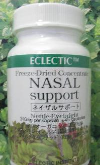 Herbal supplement ネイザル support review campaign eclectic company