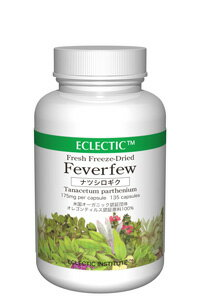 Feverfew ( feverfew ) eclectic Institute of herbal supplements reviews campaign