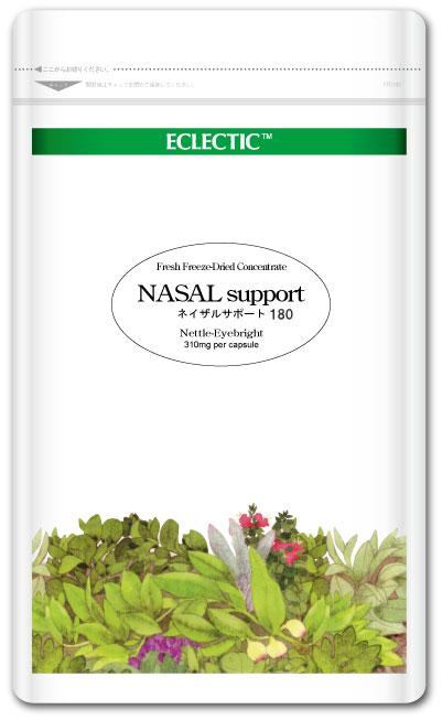 ネイザルサポートエクレクティック Institute herb supplement review campaign