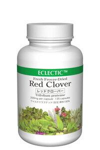 レッドクローバーエクレクティック Institute herb supplement review campaign