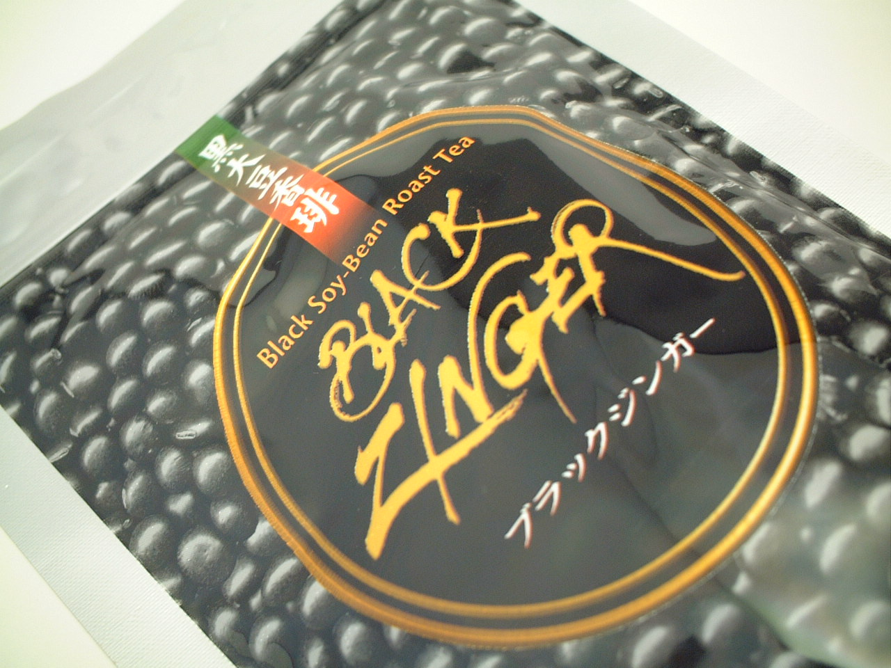 'Black singer' black soybean seminal value pack 120 g