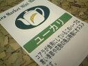 """シングルハーブティー """"ユーカリ""""  (500g)ユーカリ茶(ユーカリティー)"""