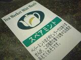"""【】シングルハーブティー """"スペアミント"""" (1kg)"""