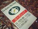 【送料無料・代引き手数料無料】シングルハーブティー ローズレッド ペタル(バラ) 1kg