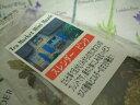 ショッピングヴァーベナ 【ネコポスで送料無料】立仕事で足がむくみがちの方に ブレンドハーブティースレンダーピンク (20袋入)