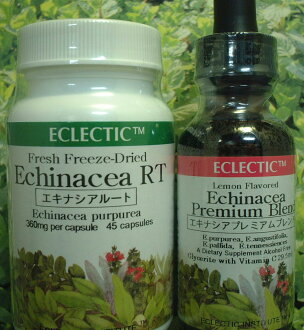 Choose from! Eclectic company herbal supplements (45 cp) and herbal tinctures 3 book set at 20% off