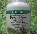 【送料無料】パルテノライド含有! ハーブサプリメントナツシロギク(フィーバーフュー) 135cp 10%OFF!エクレクティック社