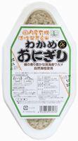 【オーサワジャパン】有機活性発芽玄米わかめおにぎり(2個入)