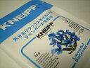 クナイプ入浴剤:ラベンダーの香り40g分包(レビューキャンペーン)
