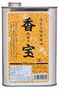 【オーサワジャパン】古式玉締胡麻油 香宝 缶 800g