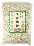 【オーサワジャパン】オーサワの充実雑穀 1kg オーサワジャパン