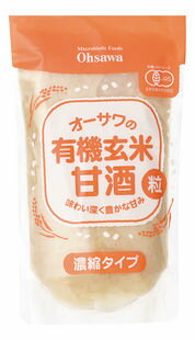 Brown rice Amazake (rice malt drink) ( malt drink ) review campaign