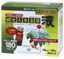 【送料無料】有機田七人参使用 根・茎・葉を丸ごと使用 吸収の良い液体タイプ田七人参全草液