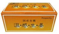 Domestic organic or sense of, student, Kang (hot ginger) reviews campaign