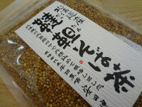 末端冷えないビタミン【ルチン】100倍含有!北海道産100%韃靼そば茶(だったんそば茶)