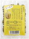 【オーサワジャパン】ペポカボチャの種(ロースト) 40g