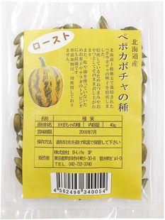 南瓜西葫蘆種子 (烤) 40 g