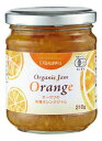【オーサワジャパン】砂糖不使用オーサワの有機オレンジジャム 210g