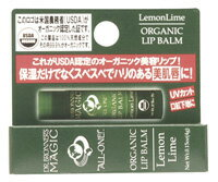 Organic lip balm ( lemon-lime )