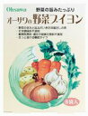 オーサワの野菜ブイヨン 5g×8包マクロビオティック オーサワジャパン(レビューキャンペーン)