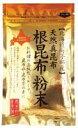 Nekonbu-funmatsu