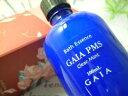 【訳あり:終売につき20%OFF】GAIA PMS(生理前ストレス用)アロマ・バスエッセンスクリアミント