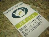 """【】シングルハーブティー """"リンデン(ボダイジュ)""""  (500g) (レビューキャンペーン)"""