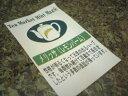 """【送料無料】シングルハーブティー """"メリッサ(レモンバーム)""""  (500g)"""