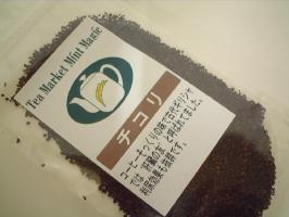 """【送料無料】シングルハーブティー """"チコリ"""" (1kg)"""