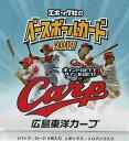 EPOCH ベースボールカード 2017 広島東洋カープ[ボックス](00-63130)