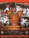 BBM 広島東洋カープ セ・リーグ優勝記念カードセット 2017『連覇達成』[ボックス](01-02