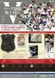 ◆予約◆★送料無料 日本プロ野球OBクラブオフィシャルカード リーグ制覇戦士列伝(00-56065)