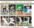 ◆予約◆★送料無料 BBM 2016 ベースボールカード CLASSIC 3ボックスセット(02-21128)