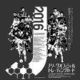 ■送料無料 2016 Jリーグオフィシャルトレーディングカード 3ボックスセット(00-56120)