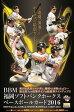 ◆予約◆★送料無料 BBM 福岡ソフトバンクホークス 2016(02-21126)