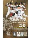 BBM 中日ドラゴンズ 2016[ボックス](02-21124)