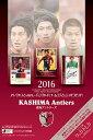 送料無料 2016 Jリーグチームエディションメモラビリア 鹿島アントラーズ[ボックス](00-56190)