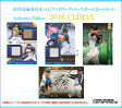 ◆予約◆BBM 北海道日本ハムファイターズ カードセット Authentic Edition -2016 CLIMAX-[ボックス](01-02654)