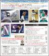 ◆予約◆EPOCH 北海道日本ハムファイターズ ベースボールカード 2016 シーズンアチーブメント[ボックス](00-56064)