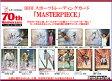 ◆予約◆送料無料 BBM スポーツトレーディングカード『MASTERPIECE』[ボックス](02-21144)