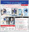 ◆予約◆EPOCH 横浜DeNAベイスターズ ベースボールカード 2016 シーズンアチーブメント[ボックス](00-56294)
