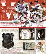 ◆予約◆★送料無料 日本プロ野球OBクラブオフィシャルカード リーグ制覇戦士列伝 第二集[ボックス](00-56066)