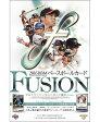 ◆予約◆送料無料 BBM ベースボールカード『FUSION 2016』[3ボックスセット](02-21150)