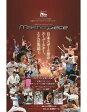 送料無料 BBM スポーツトレーディングカード『MASTERPIECE』[ボックス](02-21144)