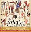 BBM 体操NIPPONカードセット2016『perfection』Autographed Edition[ボックス](01-02716)