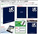 エポック社 プロ野球カードバインダー 東京ヤクルトスワローズ(00-49205)