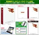 エポック社 プロ野球カードバインダー 東北楽天ゴールデンイーグルス(00-49213)