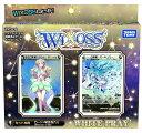 ウィクロスTCG 構築済みデッキ ホワイトプレイ【WXD-09】(BF-83222)[1個]