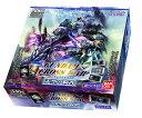 GUNDAM CROSS WAR ブースターパック『天空の覇者』【GCW-BO04】[ボックス](84-11097)