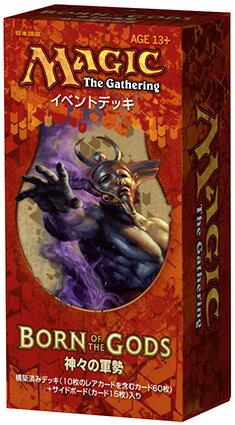 ◆予約◆MTG 神々の軍勢 イベントデッキ 日本語版[4E-83073]